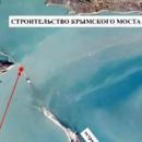 «Он рухнет»: появилось объяснение спешке Путина открыть Крымский мост (видео)