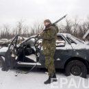 Перемирие на Донбассе продлилось час — штаб АТО