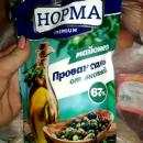 В Сети появилось видео с ценами на продукты в столице «ЛНР» (видео)
