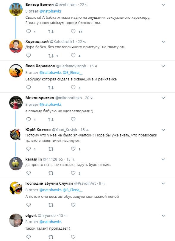 Заставили бабушку съесть газету: в сети подняли на смех фейк «ДНР» о «правосеках»