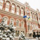В Украине 16 банков завершили январь с убытком