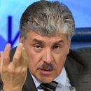Кандидат в президенты России отметился странной выходкой на теледебатах