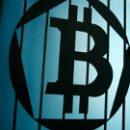 Бывший главный экономист МВФ: Bitcoin подешевеет до 100 долларов
