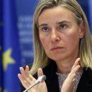 Федерика Могерини в Киеве: ЕС от Украины не устал и даст денег