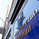 В Украине готовятся автоматически блокировать счета должников