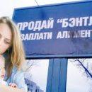 Петренко назвал еще одну причину, из-за которой могут привлечь к ответственности должников по алиментам
