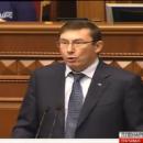 Хотела взорвать Раду: Луценко внесет представление об аресте Савченко