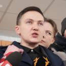 Савченко: В Европе я успела дать показания против Порошенко
