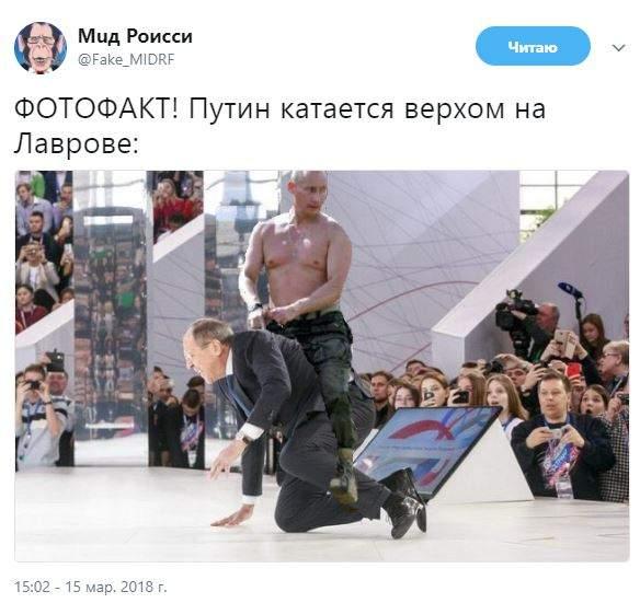 Лошадь на льду: «встающий с колен» Лавров стал героем фотожаб