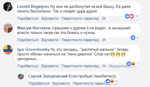 На КремльТВ рассказали о