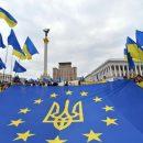Европа готова отменить безвиз с Украиной: стали известны причины