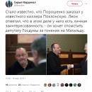 В сети ярко пошутили о встрече Порошенко с известным французским актером