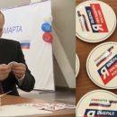 После голосования на выборах Путин ушел не с пустыми руками: видео курьеза с ручкой