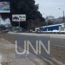 В Черновцах горит один из крупнейших рынков в Украине (видео)