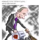 «Еще шесть лет»: появился новый едкий ролик о Путине (видео)