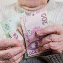 Украинцам рассказали, как получить высокую пенсию