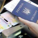 Кабмин запретил оформления бумажных паспортов