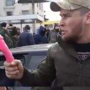 Военный АТО в Киеве цинично угрожал полицейскому фаллоимитатором