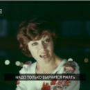 Сеть развеселила «советская» песня о Савченко