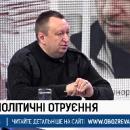 Генерал СБУ назвал главное оружие России (видео)