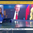 Российские СМИ опозорились с новым российским «супер-оружием» для Путина