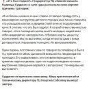 Трагедия в Кемерово: директор ТЦ заявила о поджоге