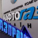 Россия и Украина провели переговоры о расторжении газовых контрактов