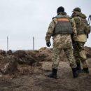 На Донбассе исчез украинский боец