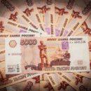 «Какая страна — такие и деньги» — луганчанин потролил боевиков