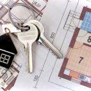 Займы под залог недвижимости в Алматы