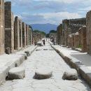 Археологи нашли уникальную дорогу, построенную 2000 лет назад (фото)