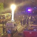 В Ереване прогремел мощный взрыв: среди раненых — дети