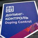 Допинг-скандал в России: гандболисток лишили медалей чемпионата Европы