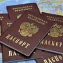 Главари боевиков на Донбассе покупают российское гражданство за тысячи долларов