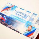 Как в СССР: журналист поднял на смех фото листовки с убитыми главарями ЛНР