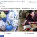Взрывоопасно: Вера Савченко курьезно поздравила украинцев с Пасхой