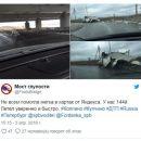 Соцсети высмеяли водителя «Газели» в России, который наплевал на предупредительный знак и был наказан