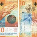Названа самая красивая в мире банкнота 2017 года (фото)