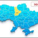 После 6 Гб: «Киевстар» установил ограничение на скорость интернета