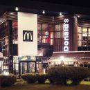 McDonald's впервые закрыл свой ресторан в Украине – не выгодно