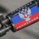 Донецк рухнет через 20 минут: Лидер боевиков ошарашил заявлением