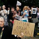 «Защита русскоязычных»: у Путина готовят новый план по Украине