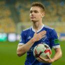 Звездный игрок «Динамо» продлил контракт