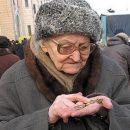 Кабмин предложил повысить украинцам пенсии к концу года