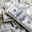 США выделили Украине 1 млн долл. на борьбу с наркопреступностью