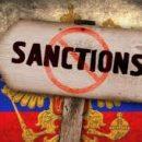 Счет на миллиарды: в России оценили потери от санкций