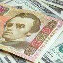 В Кабмине назвали курс доллара на следующие три года