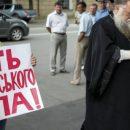«Новинского уже скрутило» — сети реагируют на церковное заявление Порошенко