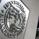 МВФ: «Прогресс Украины замедлился»