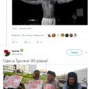 В Украине ярко потроллили россиян с их пропагандистской акцией